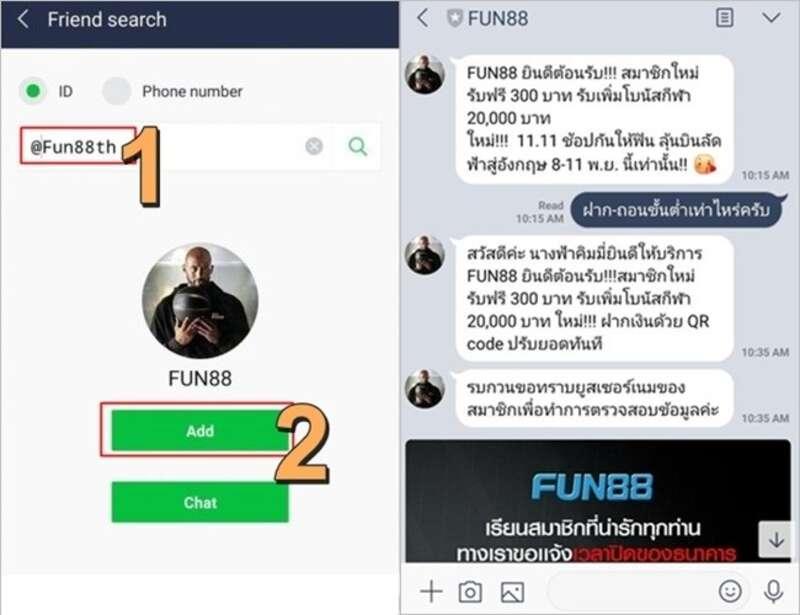 ติดต่อ FUN88 Live จากช่องทางไหนได้บ้าง